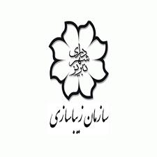 سازمان زیباسازی شهرداری تبریز
